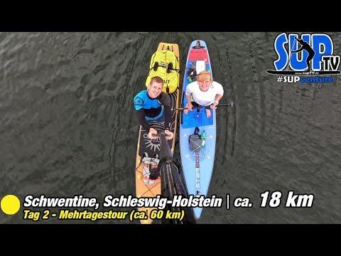 SUP-Tour auf der Schwentine - Bei REGEN 🌦 auf dem SUP von Plön bis nach Preetz | SUPventure 🌳Tag 2
